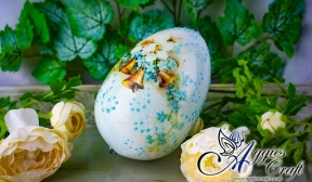 Blue Easter Egg with Cracks